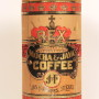 Rex Mocha & Java Coffee Can. Jas. H. Forbes Coffee Co.
