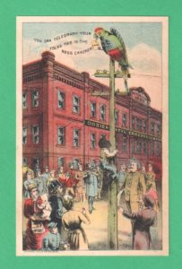 Dozier Weyl Crackers Tradecard, St. Louis, MO. Circa 1890